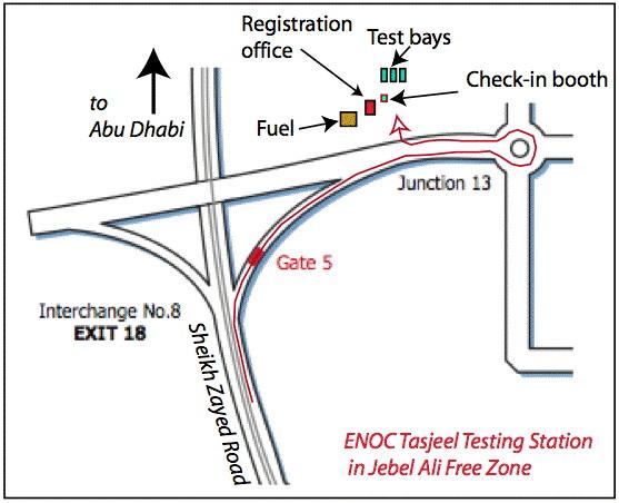 Car re-registration was a breeze at Jebel Ali! - British Expats