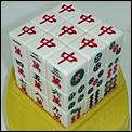 When was the last time you did something for the first time?-mahjong-rubik.bmp